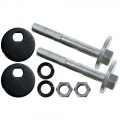 1967-73 FRONT SUSPENSION LOWER ARM BOLT KIT