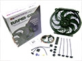 "1965-73 12"" ELECTRIC ENGINE COOLING FAN KIT"